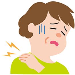 頸椎捻挫・頚椎損傷 むちうち症